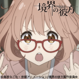 Twitterアイコン スペシャル Tvアニメ 境界の彼方 公式サイト